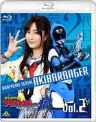 Unofficial Sentai Akibaranger Season 2 Vol.2 (Blu-ray)(Japan Version)