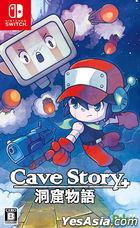 Cave Story+ (日本版)