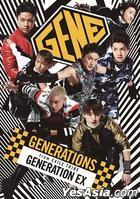 GENERATION EX (ALBUM+DVD)(Taiwan Version)