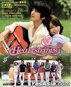 Heartstrings (DVD) (End) (Multi-audio) (English Subtitled) (MBC TV Drama) (Malaysia Version)