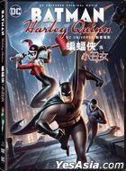 DCU: Batman And Harley Quinn (DVD) (Hong Kong Version)