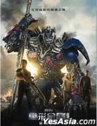 Transformers: Age of Extinction (2014) (Blu-ray) (2D 2-Disc) (Taiwan Version)