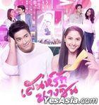 Sanae Ruk Narng Cin (2018) (DVD) (Ep. 1-12) (End) (Thailand Version)