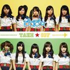 TAKE☆OFF  (Economy Class)(Japan Version)