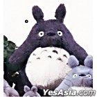 My Neighbor Totoro : Big Totoro Plush Doll (Size: LL) K-503 Dark Gray