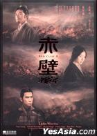 Red Cliff 2 (DVD) (2-Disc Edition) (Hong Kong Version)