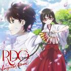 TV Anime 'RDG Red Data Girl' Inspired Album (Japan Version)