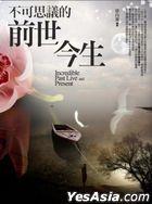 Bu Ke Si Yi De Qian Shi Jin Sheng : Jie Kai Sheng Ming Lun迴 Zhuan Shi De Shen Mi Mian Sha