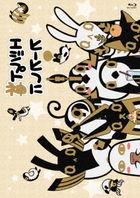 Tote Bag Tsu Ni Egypt Shin (Blu-ray) (Japan Version)