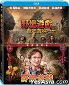 Jumanji: 2 Movie Collection (Blu-ray) (Taiwan Version)