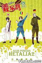 Axis Powers (Vol.2)