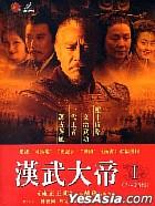 汉武大帝 (I) (1-20集) (待续) (台湾版)