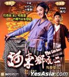 The Lion Roars 2 (2012) (VCD) (Hong Kong Version)