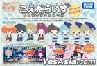 Koedaraizu Accessory Series Ensemble Stars! Vol.1 Bromide Key Ring