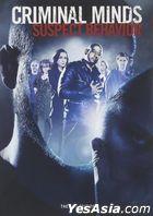 Criminal Minds: Suspect Behavior (2011) (DVD) (Ep.1-13) (End) (US Version)