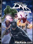 DCU: Justice League: Dark (DVD) (Hong Kong Version)