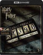 Harry Potter And The Prisoner Of Azkaban (4K Ultra HD + Blu-ray) (Japan Version)