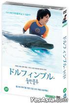 Dolphin Blue : Fuji, mou ichido sora e (DVD) (Korea Version)