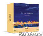 EXO: Chen Mini Album Vol. 2 - Dear my dear (Kihno Album) + Random Poster in Tube (Kihno Album)