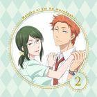 Wotakoi: Love Is Hard For Otaku Vol.2 (Blu-ray) (Japan Version)