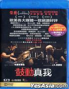Whiplash (2014) (Blu-ray) (Hong Kong Version)