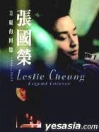 Leslie Cheung Legend Forever (Book with Poster)