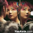 Miriam's Music Box (CD + DVD) (簡約再生系列) - 楊千嬅