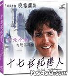 The Lady And The Highwayman (VCD) (Hong Kong Version)