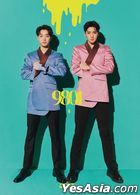 Wooseok x Kuanlin Mini Album Vol. 1 - 9801 + Random Poster in Tube