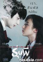 Senior (2015) (DVD) (Thailand Version)