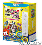 Youkai Watch Dance JUST DANCE Special Version (Wii U Remote Con Plus Set) (Wii U) (Japan Version)