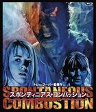 Spontaneous Combustion (Blu-ray) (Japan Version)