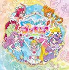 Tropical-Rouge!  PreCure Theme Song Single (SINGLE+DVD) (Japan Version)