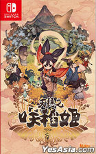 Sakuna Of Rice and Ruin (Asian Chinese / English / Japanese Version)