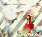 Kuraki Mai - Your Best Friend (CD+DVD) (First Press Limited Edition) (Korea Version)