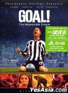 Goal! (DVD) (Hong Kong Version)