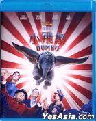 Dumbo (2019) (Blu-ray) (Hong Kong Version)