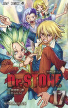 Dr.STONE 17