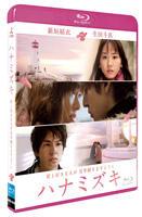 Hanamizuki (Blu-ray) (Japan Version)