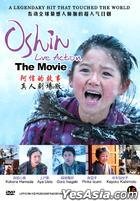 Oshin (2013) (DVD) (Malaysia Version)