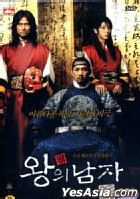 King and The Clown (DVD) (DTS) (Korea Version)