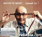 Movie to Music (CD + DVD)
