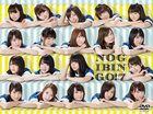 NOGIBINGO! 7 (DVD Box) (Japan Version)