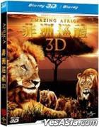 Africa 3D (Blu-ray) (Taiwan Version)