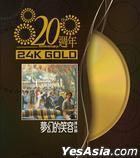 Alan Tam At Carnival (20th Anniversary 24K Gold) (Limited Edition)