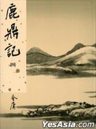 Lu Ding Ji ( Si)  Tai Wan Xin Xiu Ban