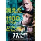 Empire State (2013) (DVD) (Japan Version)