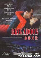 Brigadoon (VCD) (Hong Kong Version)
