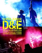 SUPER JUNIOR D&E THE 1st JAPAN TOUR 2014 [BLU-RAY] (First Press Limited Edition)(Japan Version)