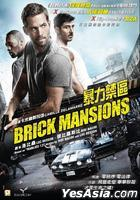 Brick Mansions (2014) (DVD) (Hong Kong Version)